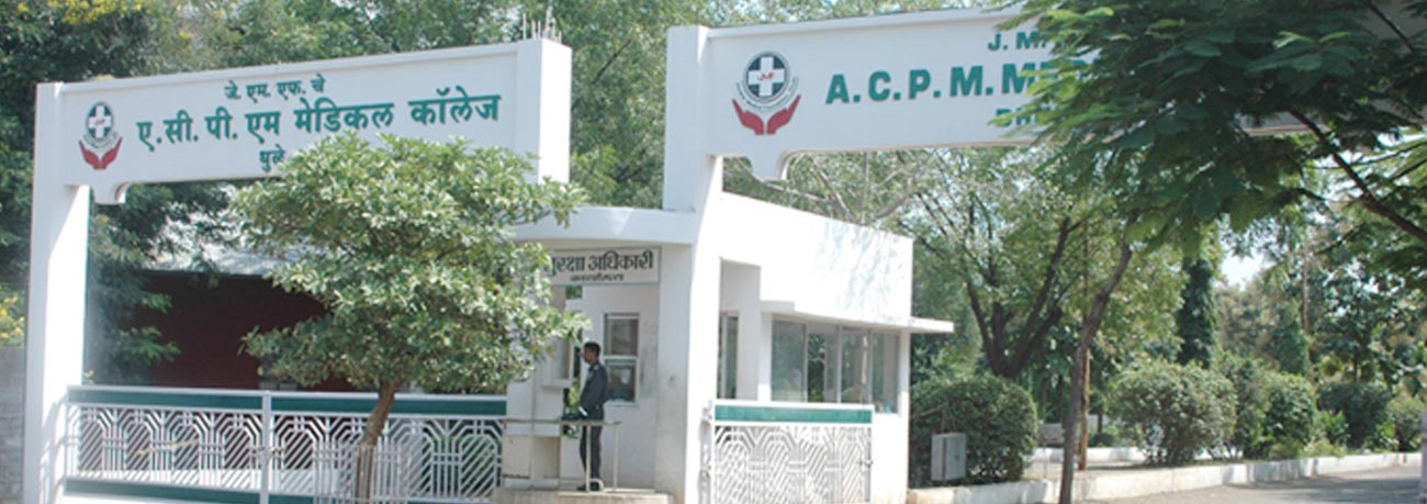 ACPM Medical College Dhule | Dhule Medical College - MBBS