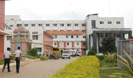 Dr Syamala Reddy Dental College