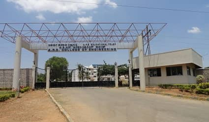 A.P.S College of Engineering