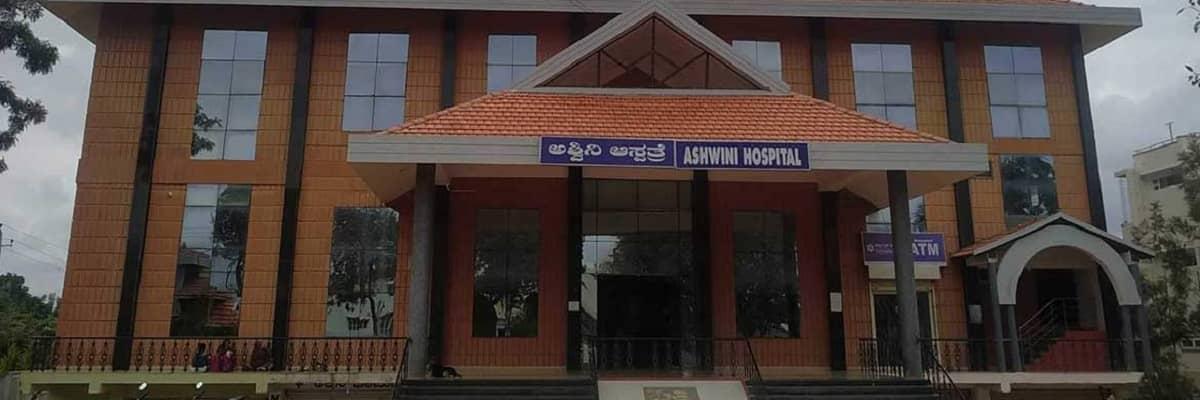 Ashwini Ayurvedic Medical College