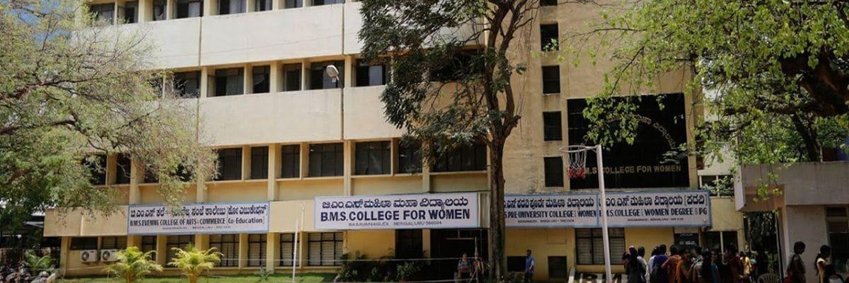 BMS PU Women's College Bangalore