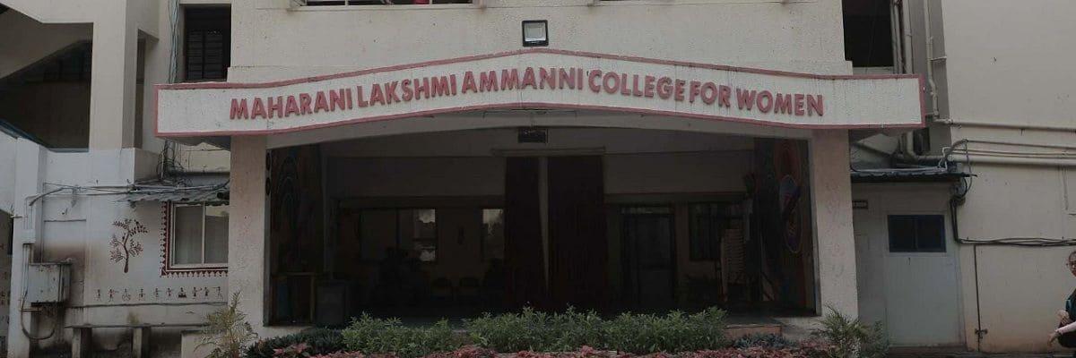 Maharani Lakshmi Ammanni College