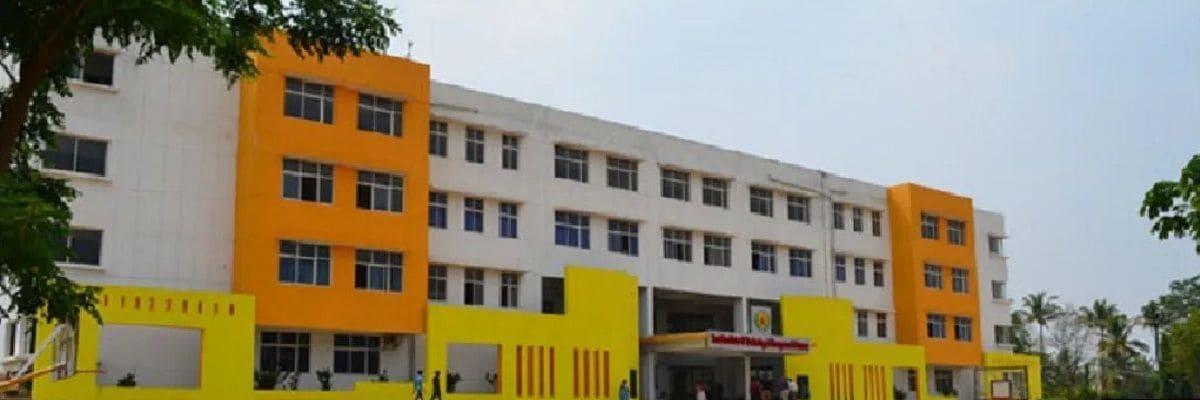 Nandi Institute of Technology