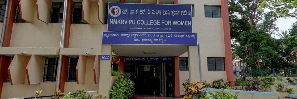 NMKRV College For Women