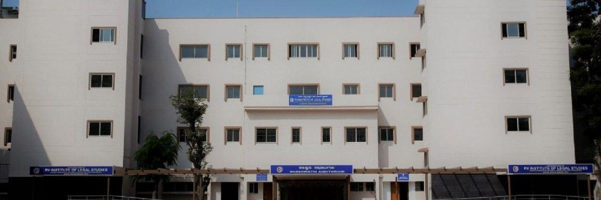 R V Institute of Legal Studies