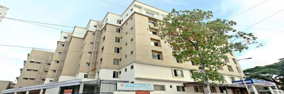 Sri Kalabyraveshwara Swamy Ayurvedic Medical College