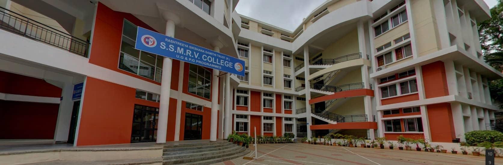 SSMRV Degree College